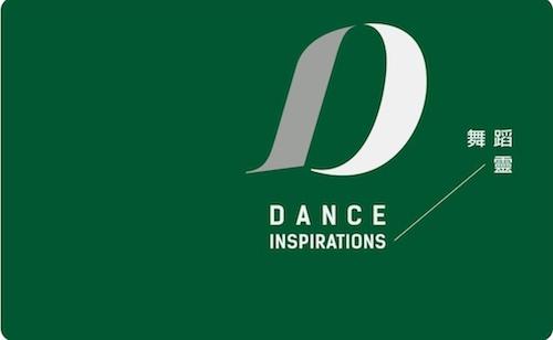 Dance Inspirations LOGO_Fotor.jpg