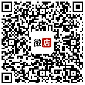 微店二维码-2018寒假特训营.png