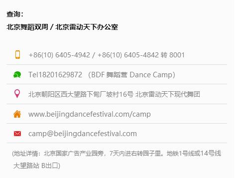 Camp中.png