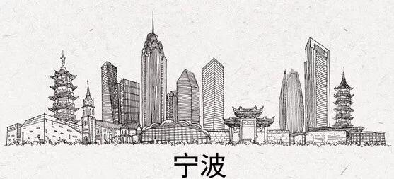 宁波.webp.jpg