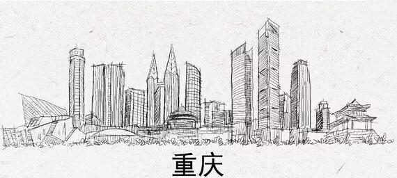 重庆.webp.jpg
