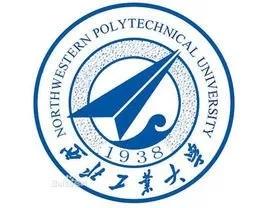 西北工业大学.webp.jpg