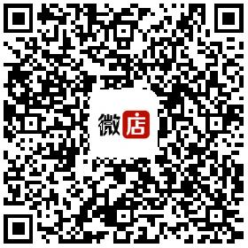 Arc《弧》_微店购票二维码.png