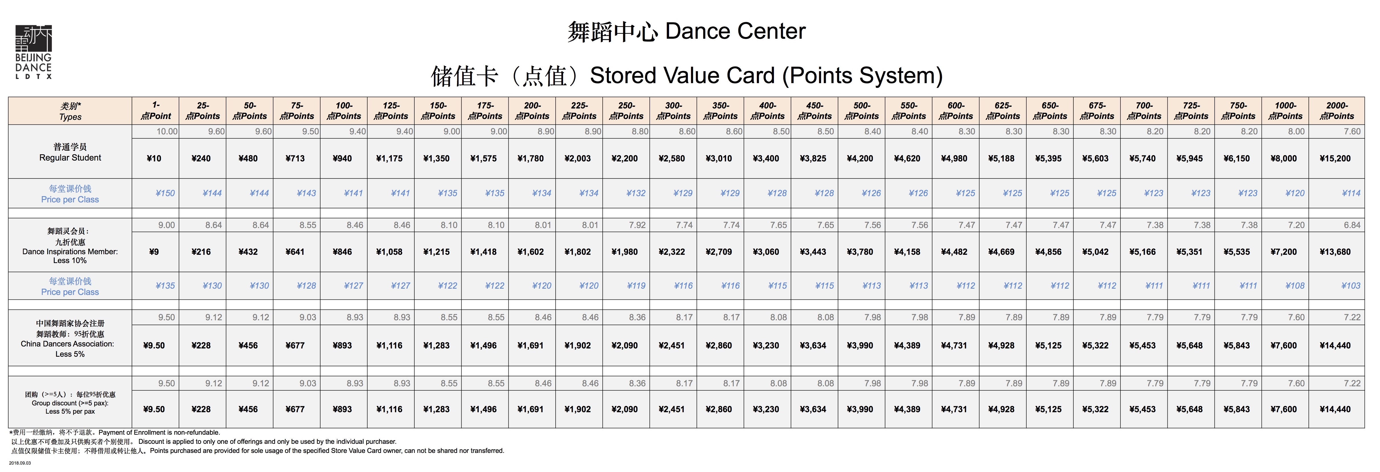 Class课程表_$-2019(内)_2019-01-10.jpg
