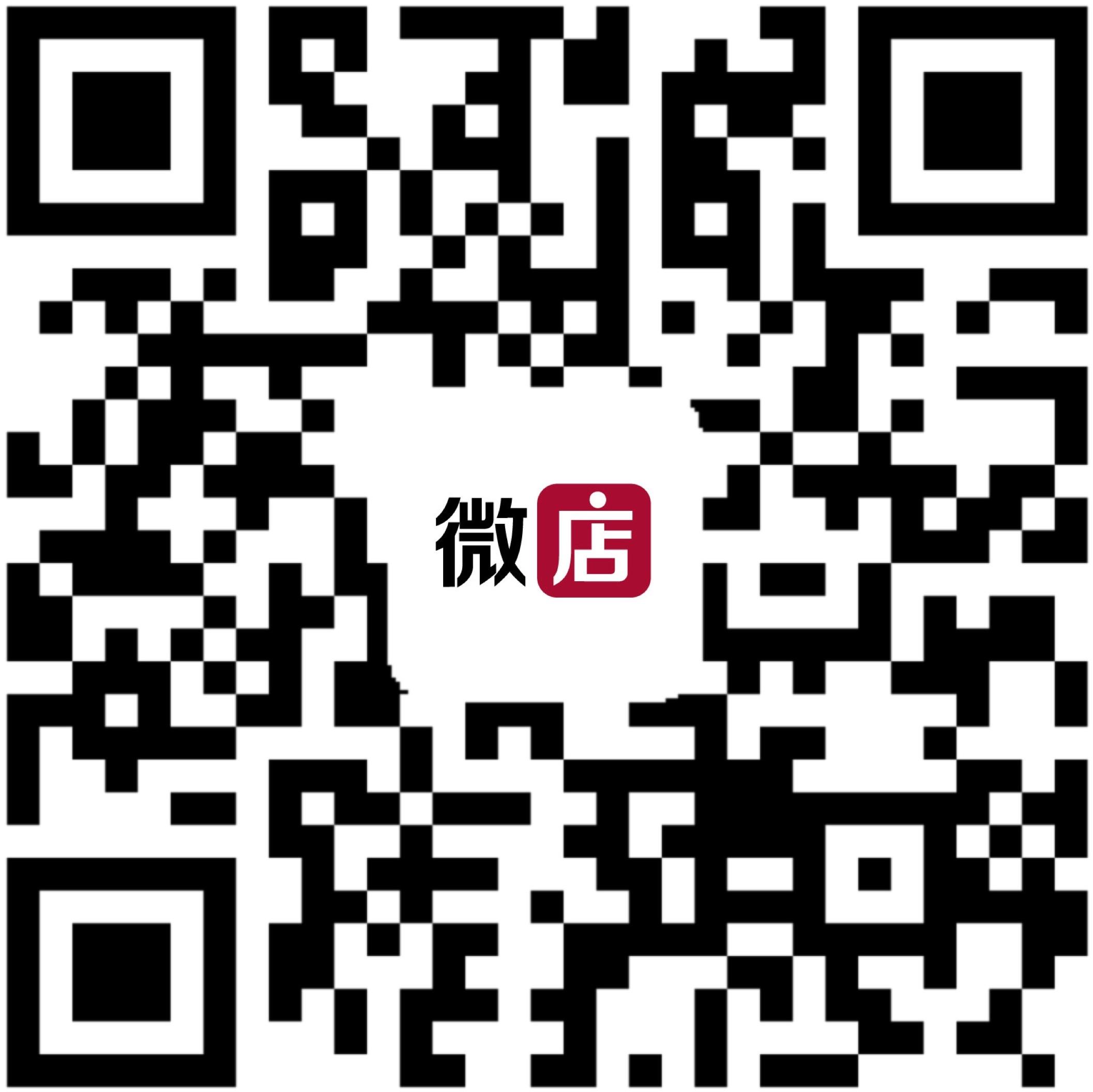 微店二维码-《在北京跳舞》.jpg