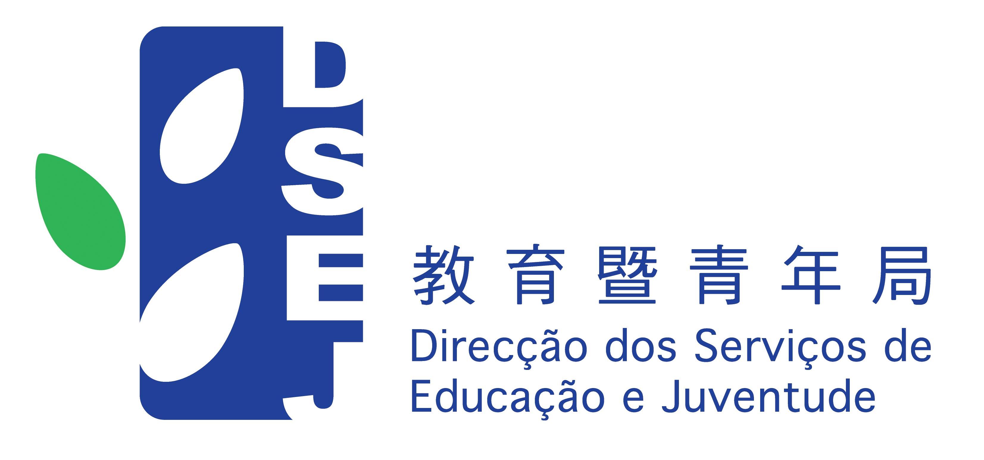 DSEJ_logo_format1.jpg