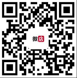 S-24《00:01》《电子莲》《香巴拉》》_微店二维码.png