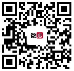 S-25《涡》《桂花园新村》《浮流》_微店二维码.png
