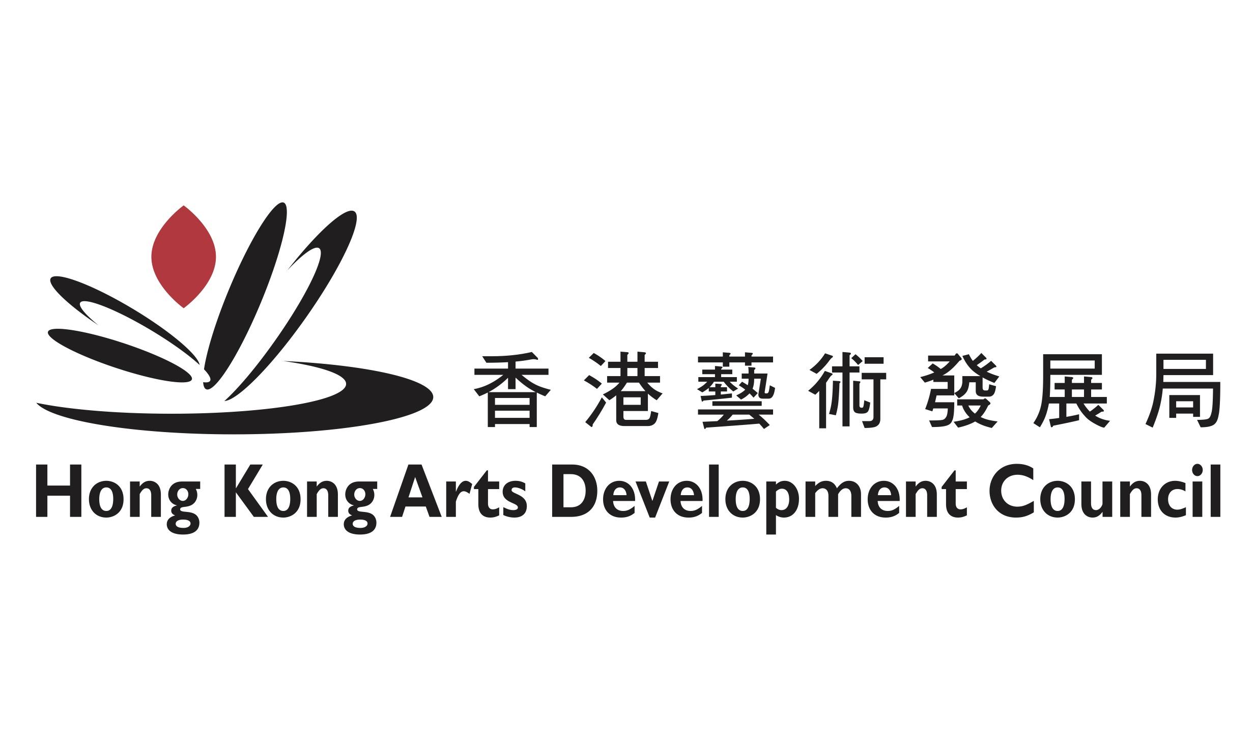 香港艺术发展局_logo.jpg