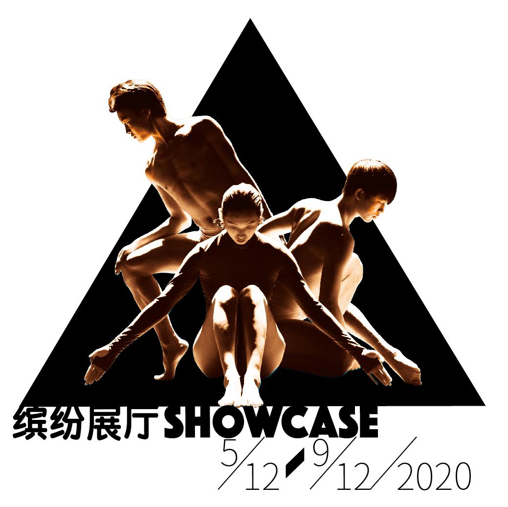 KV_Showcase缤纷展厅_09-17.jpg