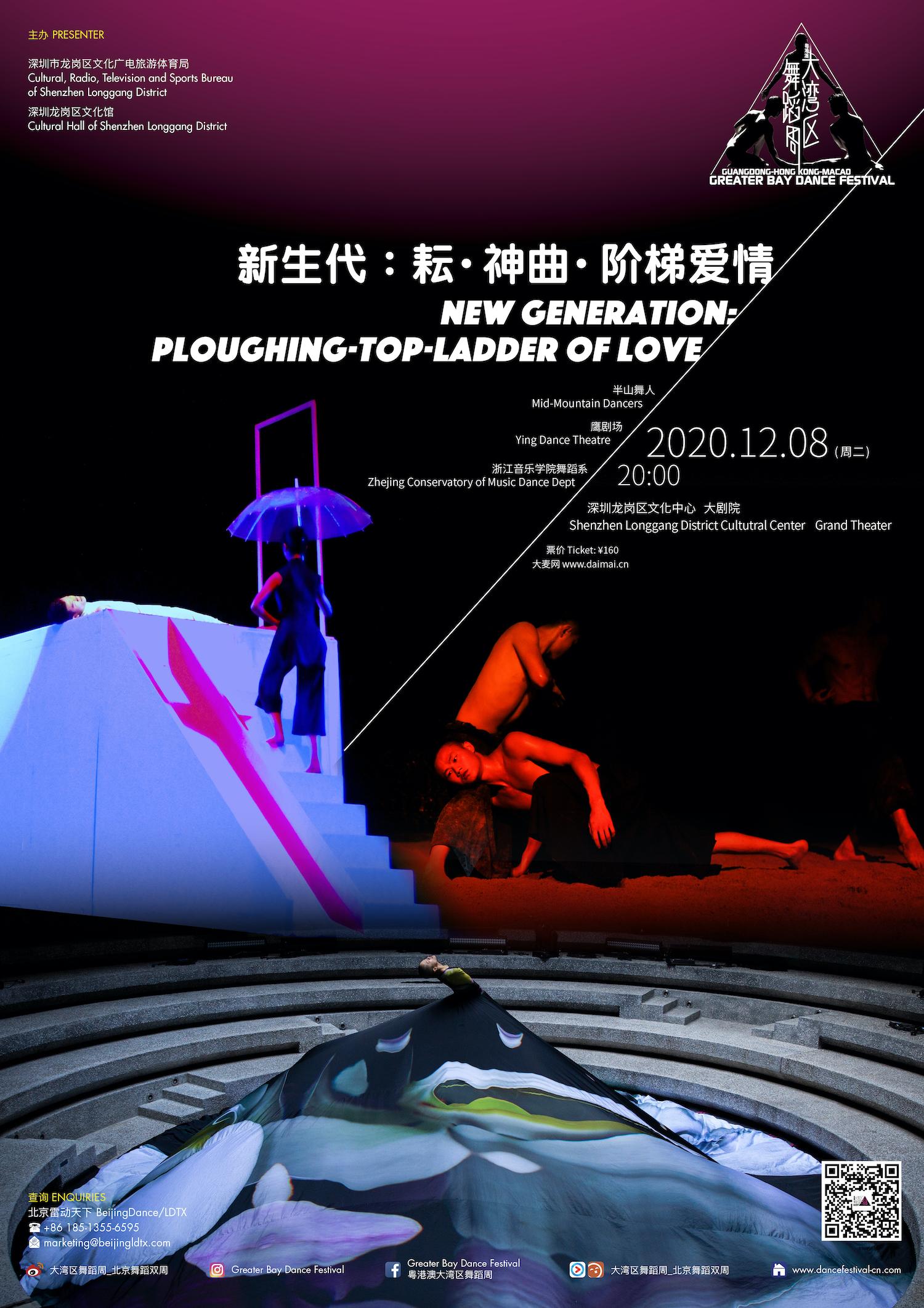 P-08_Poster_841x594_V2_2210.jpg