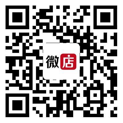 微店-《2021·春之壹:贰》.png