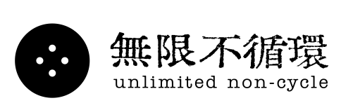 Logo鸣谢_Unlimited Non-Cycle 无限不循环logo.png