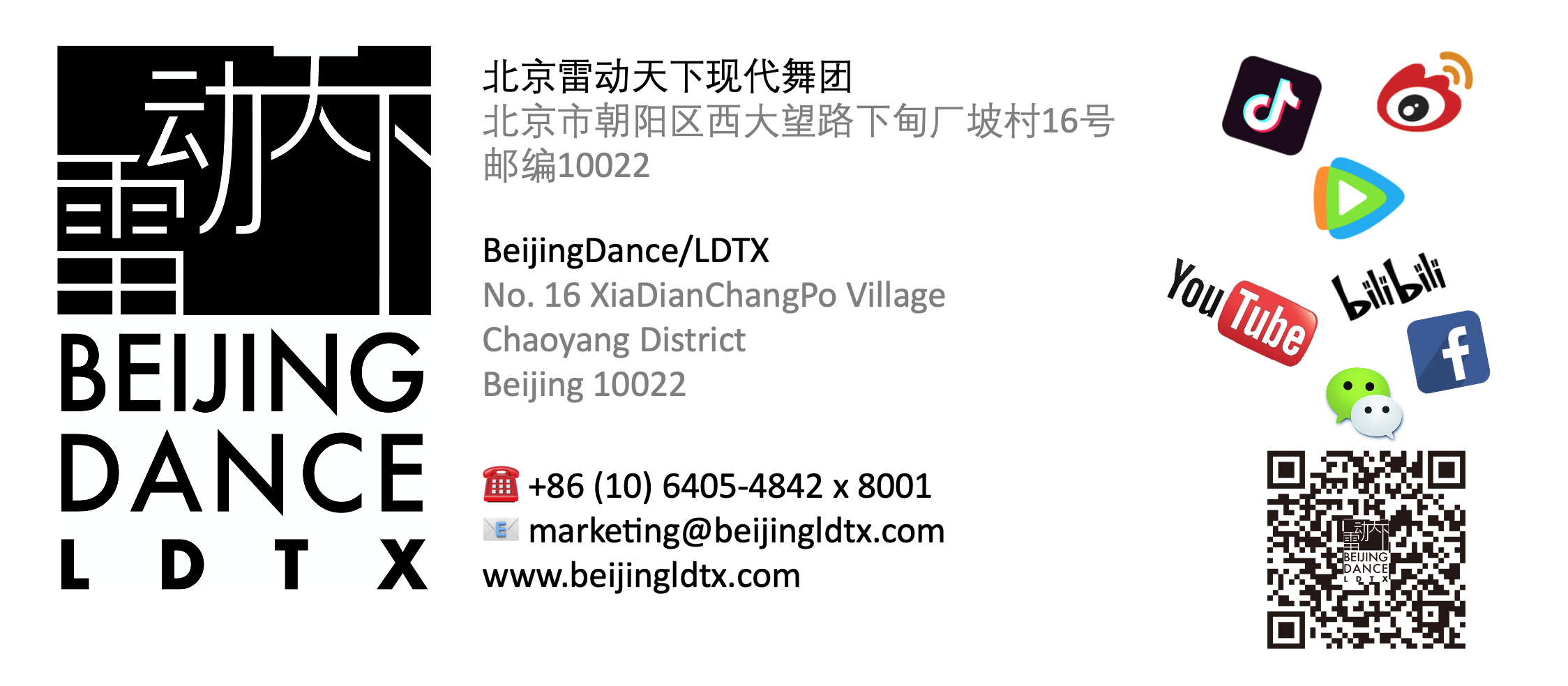 Boilerplate_LDTX-2_2021-05-21.png